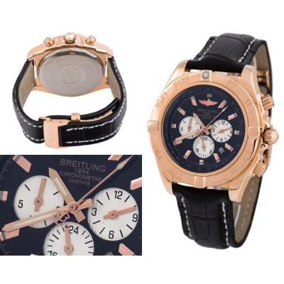 Годинник Breitling Chronomat №MX1184
