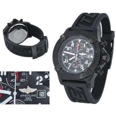 Часы Breitling Avenger №N0089