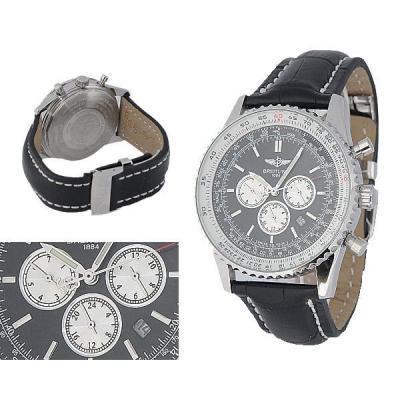 Часы Breitling Navitimer №M3228-1