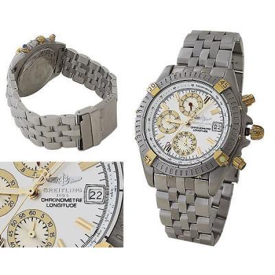 Часы Breitling №MX3252