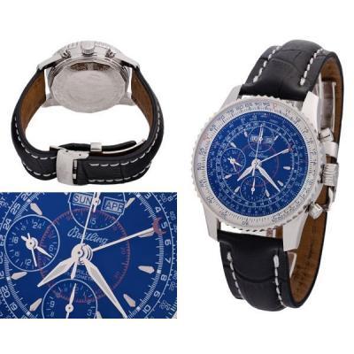 Часы Breitling Montbrillant №MX1754