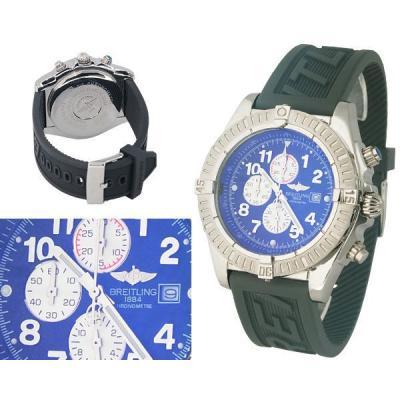 Часы  Breitling Avenger №MX0587