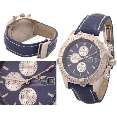 Часы Breitling №S1115-2