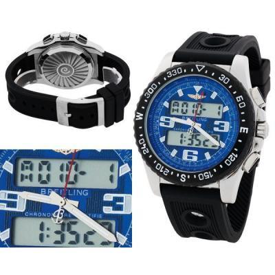 Часы  Breitling Professional №N2046
