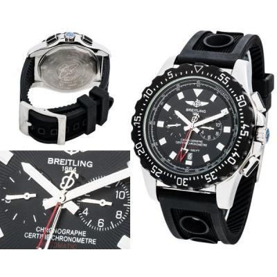 Часы  Breitling Professional №MX2057