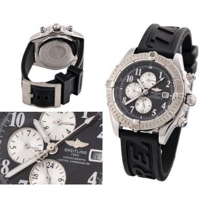 Часы Breitling Windrider Chronomat №MX1317