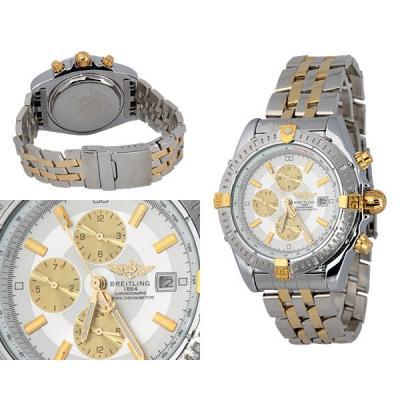 Часы Breitling №MX0146