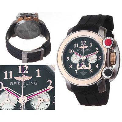 Часы Breitling №MX1240