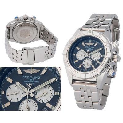Часы Breitling №N0640