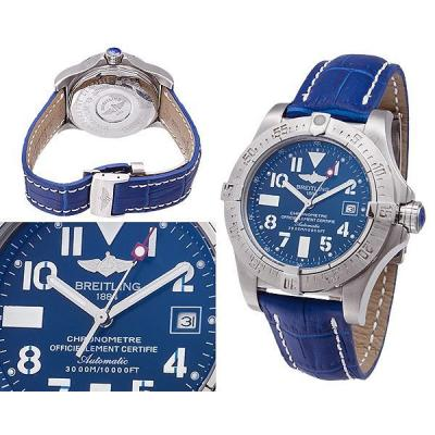Годинник Breitling Avenger №MX2926