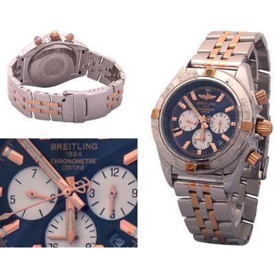 Часы Breitling №MX0360