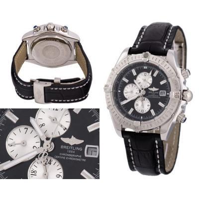 Годинник Breitling Chronomat №MX1191