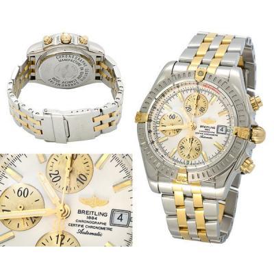 Годинник Breitling Chronomat Calibre 13 №MX1113