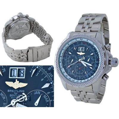Часы Breitling №C0610
