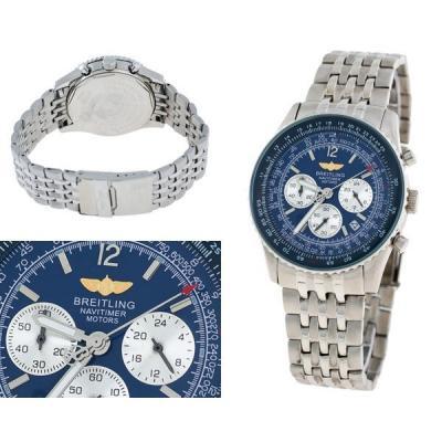 Часы Breitling Navitimer №MX0992
