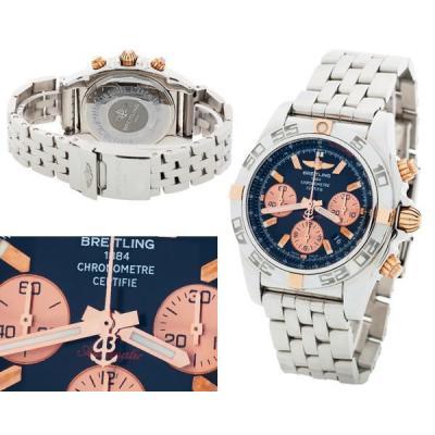 Годинник Breitling Chronomat №MX2483