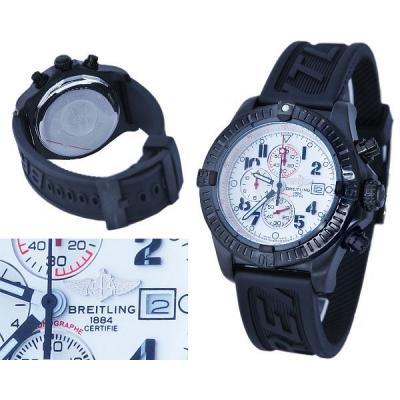 Часы  Breitling Avenger №MX0047