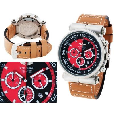 Часы Breitling Navitimer №N2039