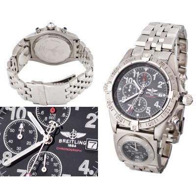 Часы Breitling №MX1431