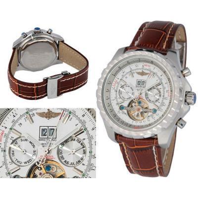 Часы Breitling For Bentley №MX0450
