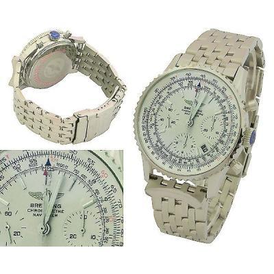 Годинник Breitling Navitimer Heritage №M2658