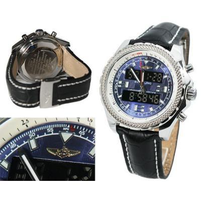 Годинник Breitling Professional №M1820