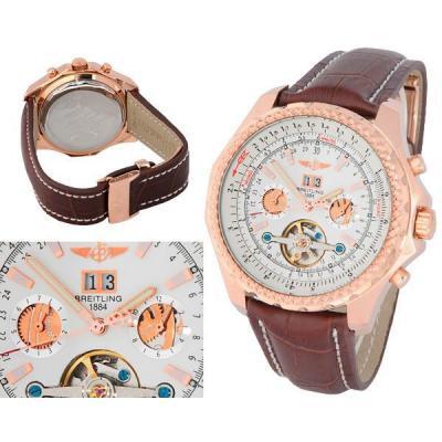 Часы  Breitling №N0638