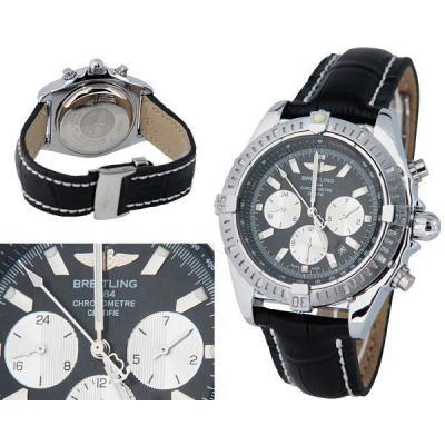 Часы Breitling №M2035