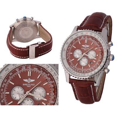 Часы  Breitling №M4610