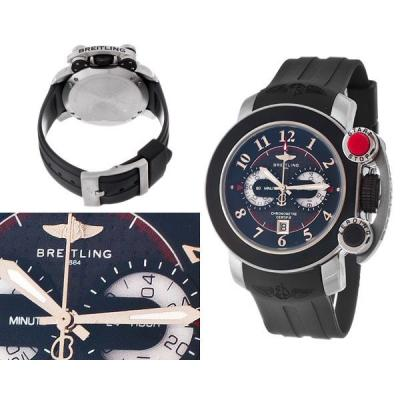Часы Breitling №MX1621