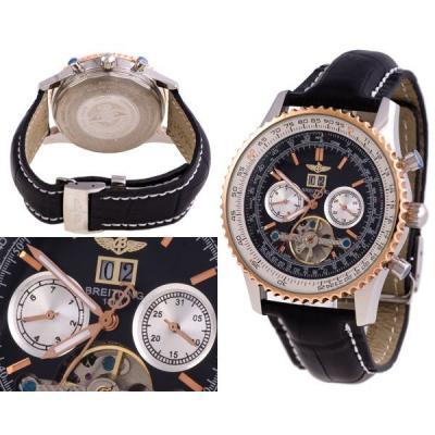 Часы Breitling Navitimer №N0822