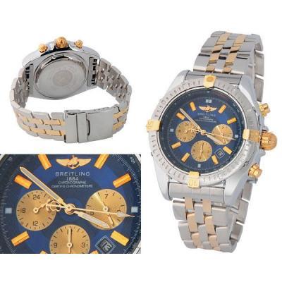 Часы Breitling Crosswind Perpetual Calendar №M1680-1