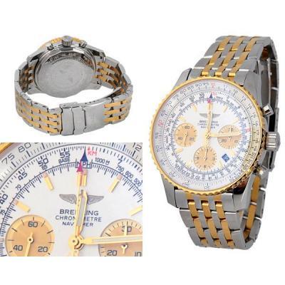 Годинник Breitling Navitimer №MX0284