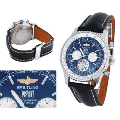 Часы  Breitling №M4554