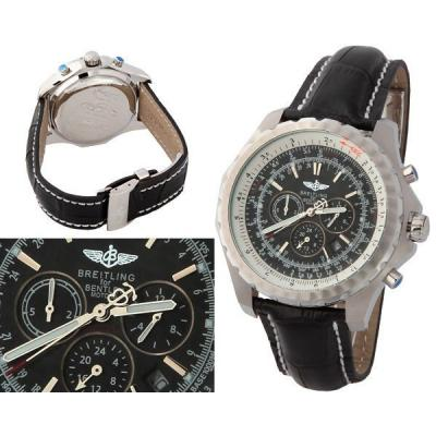 Часы Брайтлинг Breitling for Bentley №MX0768