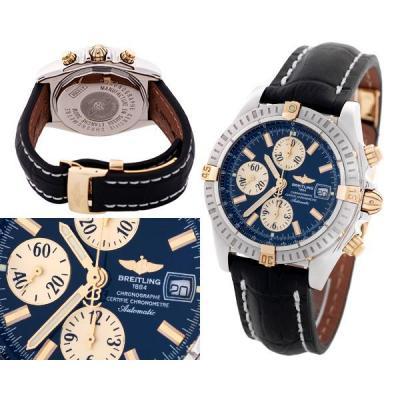 Годинник Breitling Chronomat №MX2800