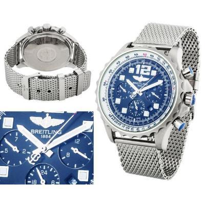 Часы  Breitling Professional №N1595