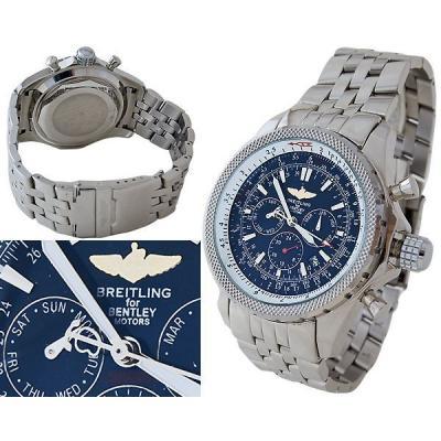 Часы Breitling №C0596