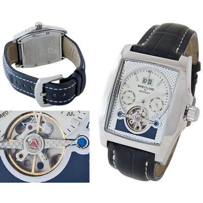Часы Breitling №S009
