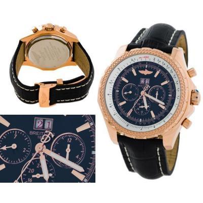 Часы Breitling For Bentley №MX0968