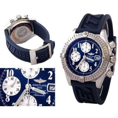 Годинник Breitling Windrider Chronomat Longitude №M4566