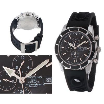Часы BreitlingSuperOcean №MX1645