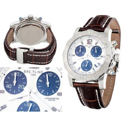Часы Breitling Colt №N1592