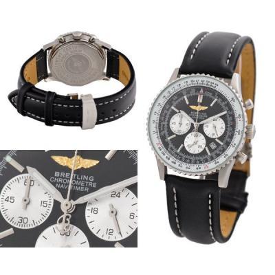 Часы Breitling Navitimer №MX1330