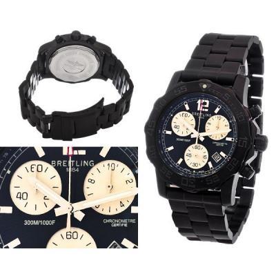 Часы Breitling №N0923