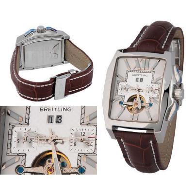 Часы Breitling №MX0687