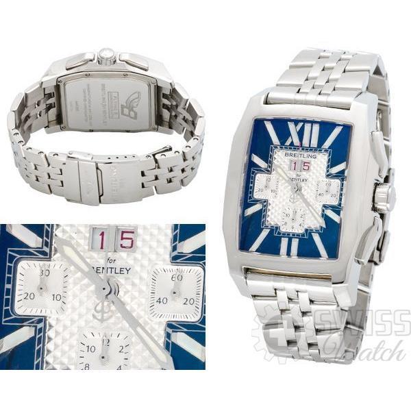 Часы  Брайтлинг Breitling for Bentley №M4628