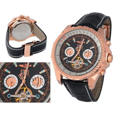 Часы Breitling №MX0505