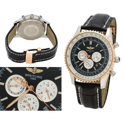 Часы  Breitling №M3227