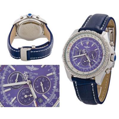 Часы Breitling Breitling for Bentley №MX1427